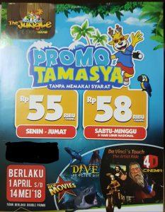 The Jungle Bogor Tiket Resmi The Jungle Bogor